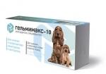 Аписан Гельмимакс-10 антигельминтик для щенков и собак средних пород
