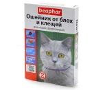 Беафар Ошейник для кошек от блох и клещей, фиолетовый, 35 см