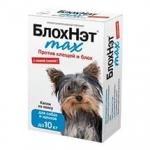 """""""БлохНет"""" max капли для собак и щенков с массой тела до 10 кг"""