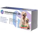 Аписан Гельмимакс-20 антигельминтик для щенков и собак крупных пород