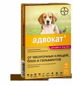 Advocate капли для собак