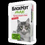 БлохНэт max капли против клещей и блох для кошек и котят всех пород, 1 мл