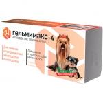 Аписан Гельмимакс-4 антигельминтик для щенков и собак мелких пород