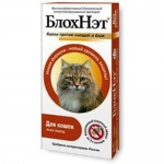 БлохНэт капли для кошек 1 мл