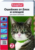 Беафар Ошейник для кошек от блох и клещей, зеленый, 35 см