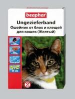 Беафар Ошейник для кошек от блох и клещей, желтый, 35 см